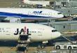 ゴールデンウィーク中のANA JAL LCCの国内格安航空券 比較