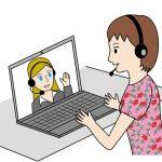 中学生・高校生オンライン英会話 英検/TOIEC対策 安くておすすめ4社
