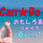 【CanDo】キャンドゥのおもしろ素材でイヤリングをリメイク※動画あり