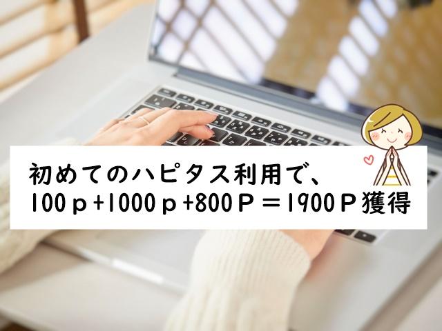 【国内宿泊+航空券】Yahoo!トラベルを予約