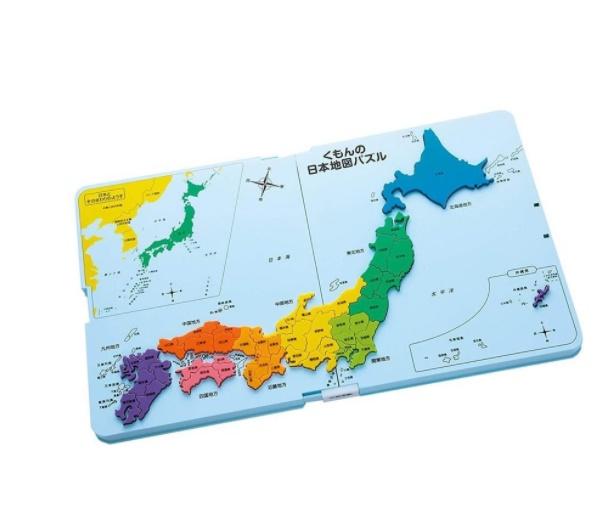 公文式日本地図パズル