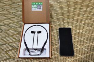 Aisea進化版 Bluetooth イヤホン ネックバンド型