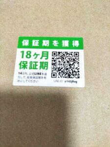 【Aisea進化版 Bluetooth イヤホン ネックバンド型】2000円の全部入りイヤホン