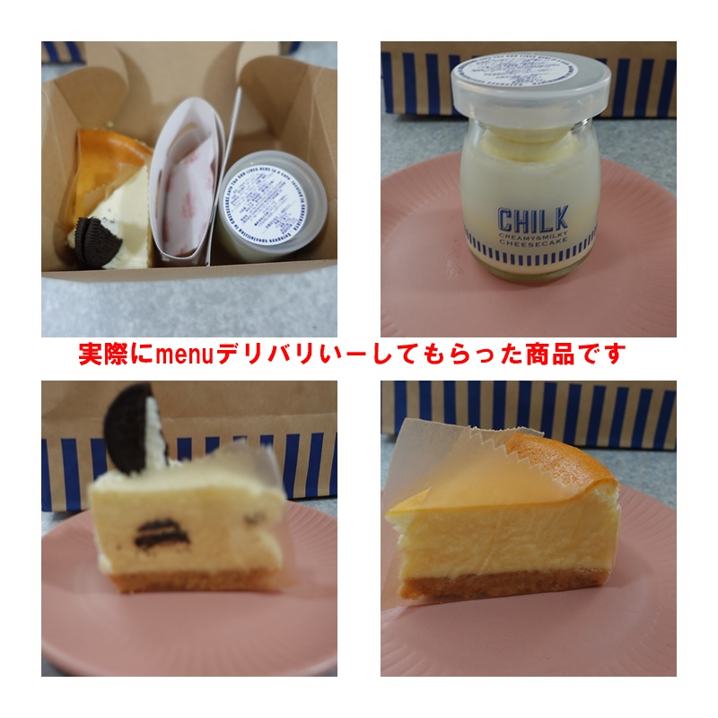 cafe The SUN LIVES HEREのチーズケーキ